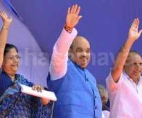 Amit Shah to address rally in Jaipur on 2nd anniv of Raje's govt