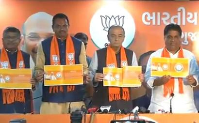 BJP releases Gujarat manifesto on the eve of voting