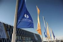 EBRD to inaugurate office in Sfax on October 18