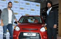 MS Dhoni Special Edition Alto Launched