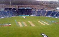 Pune's MCA Stadium to host Ranji Trophy final