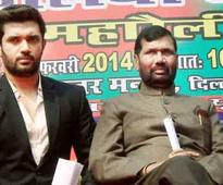 Nitish Kumar should resign; murders are taking place in broad day light in Bihar: Ram Vilas Paswan