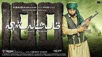 Kamal Haasan's