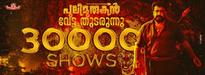 Pulimurugan worldwide box office collection: Mohanlal-starrer scores big in 45 days