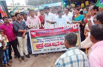 Mangaluru: BJP holds protests against Amnesty International