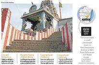 Lord Vishnu Gives Darshan in 4 Poses Atop Sacred Hill