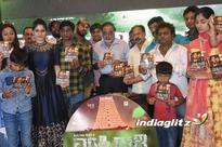 Ambi release Masthi Gudi audio, no relief announced