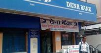 Dena Bank CMD denies merger with Union Bank