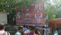 MCD Election Results 2017 highlights: Major setback for Arvind Kejriwal as BJP heads for landslide victory