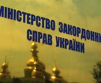 Ukraine against forced mental health tests of four Ukrainians detained in Crimea