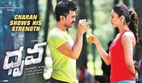 Dhruva 12-day box office collection: Ram Charan's film joins club of Rs 50 crore movies