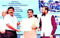 National award for Golaghat school