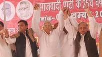 Lalu Prasad to campaign for Akhilesh to ensure victory of socialist forces
