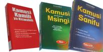 : Poor showing in Swahili is a disgrace