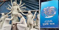 Clamour for Didi theme in celebration of Devi