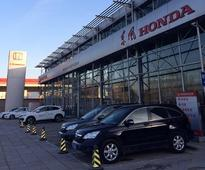 Exclusive: Honda to build another Chinese auto plant