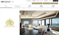 Japan hotelier's Nanjing massacre denial angers China