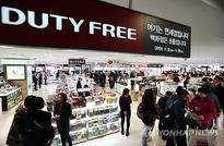 Duty-free operators bristle over plan to save Lotte, SK
