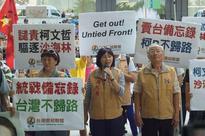 Protesters congregate outside Shanghai-Taipei forum