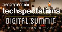Manorama Online to host Techspectations 2016 digital summit in Kochi
