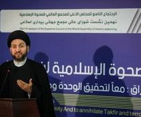 Ammar Hakim calls for dialogue among Islamic countries