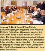 Post-January revolution issues: Israeli factor