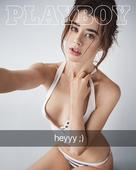 Advertisers Are Cozying Up to the New Playboy