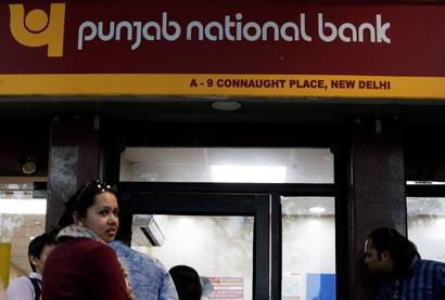 Lapses in banking system: Govt seeks RBI's views