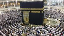 Muslim identity awareness
