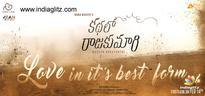 'Kathalo Rajakumari' First Look on special day