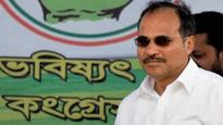 West Bengal elections 2016: Money power had role in this election, says Adhir Ranjan Chowdhury