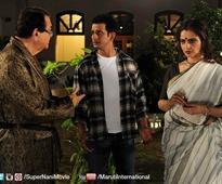 'Super Nani' Movie Review: Rekha Rocks Viewers
