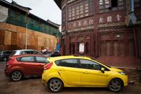 Ford Motor Company Continues to Roll in China