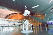 Qatar Museums unveils new public art installations at Hamad International Airport