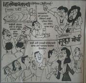 'Saamana' cartoon row: Opposition seeks unconditional apology from Shiv Sena's mouthpiece