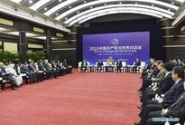 CPC communicates with the world for global economic governance