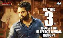Janatha Garage full movie released on net after its TV premiere: Where to watch Jr NTR's film online