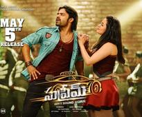 'Supreme' 18-day box office collection: Anil Ravipudi's film becomes biggest earner for Sai Dharam Tej