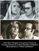 SHOCKING: Neil Nitin Mukesh's look as Sanjay Gandhi in Indu Sarkar