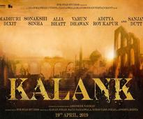 Look who dropped in on the first day of Kalank shoot!