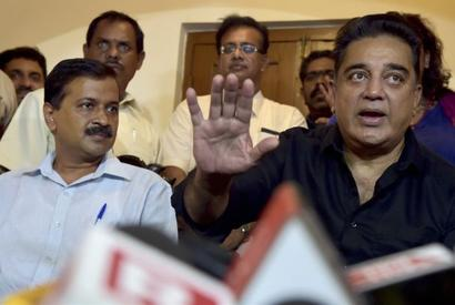 Kamal Haasan to begin TN tour, announce party name on Feb 21