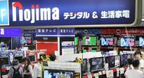Nojima poised to buy Fujitsu's Nifty broadband business