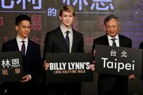 Why Ang Lee chose 'Billy Lynn' to showcase new movie technology