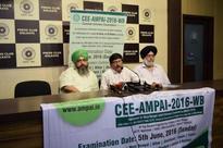 AMPAI announces their entrance exam dates