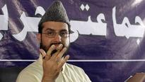 Kashmir unrest: Hurriyat writes to Pope Francis, Dalai Lama among others seeking help