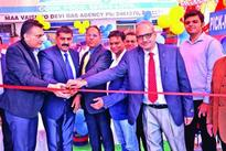 BPCL launches 5 kg free trade LPG cylinders