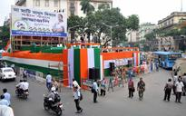 Obscene dance at Trinamool's Independence Day event