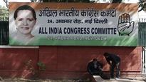 BJP #39;flogging dead horses#39; of Bofors: Congress