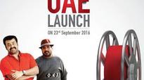 Kochi Metro UAE Short Film Fest begins tomorrow