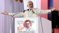 Watch livestreaming BJP National Meet Session 2